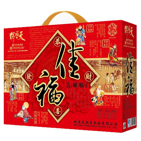 天福号佳福熟食礼盒1kg