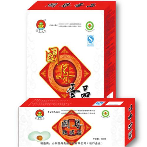 国丹烟盒双拼礼盒(20枚)