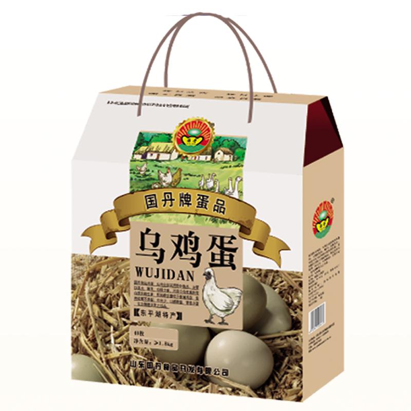 国丹乌鸡蛋礼盒40枚装