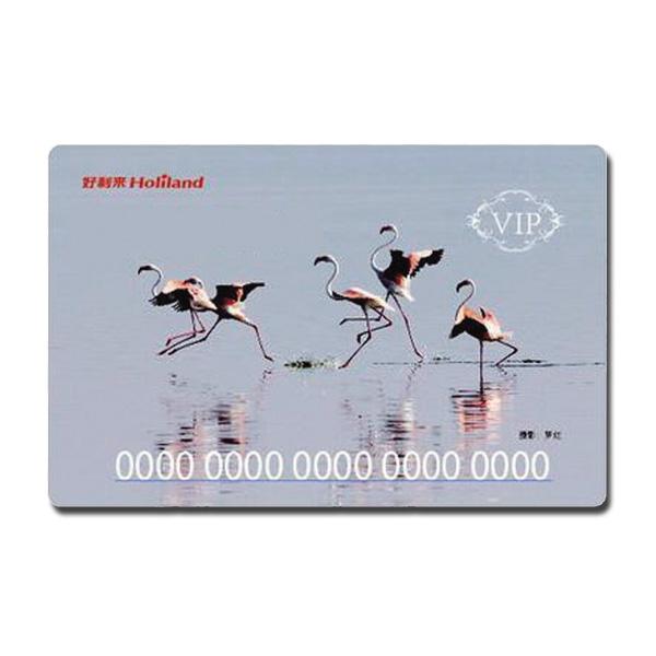 1000元好利来储值卡