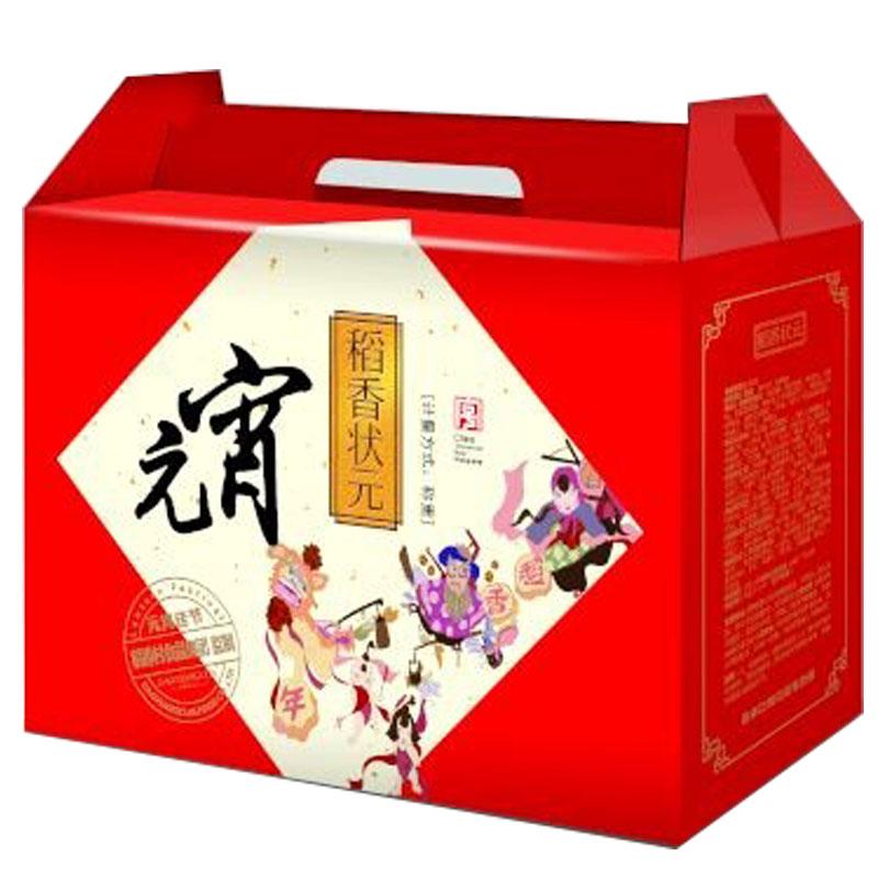 稻香村稻香狀元元宵禮盒1500g