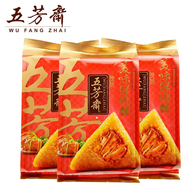 五芳齋真空美味鮮肉粽子100g*2