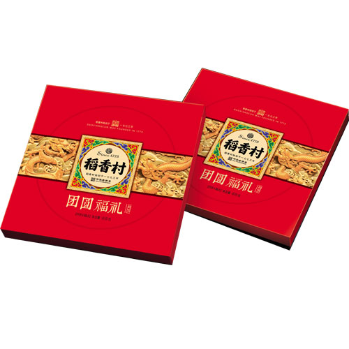 蘇州稻香村團圓福禮月餅禮盒630g