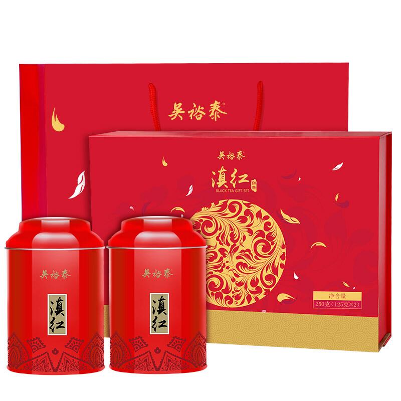 吳裕泰滇紅紅茶禮盒250g