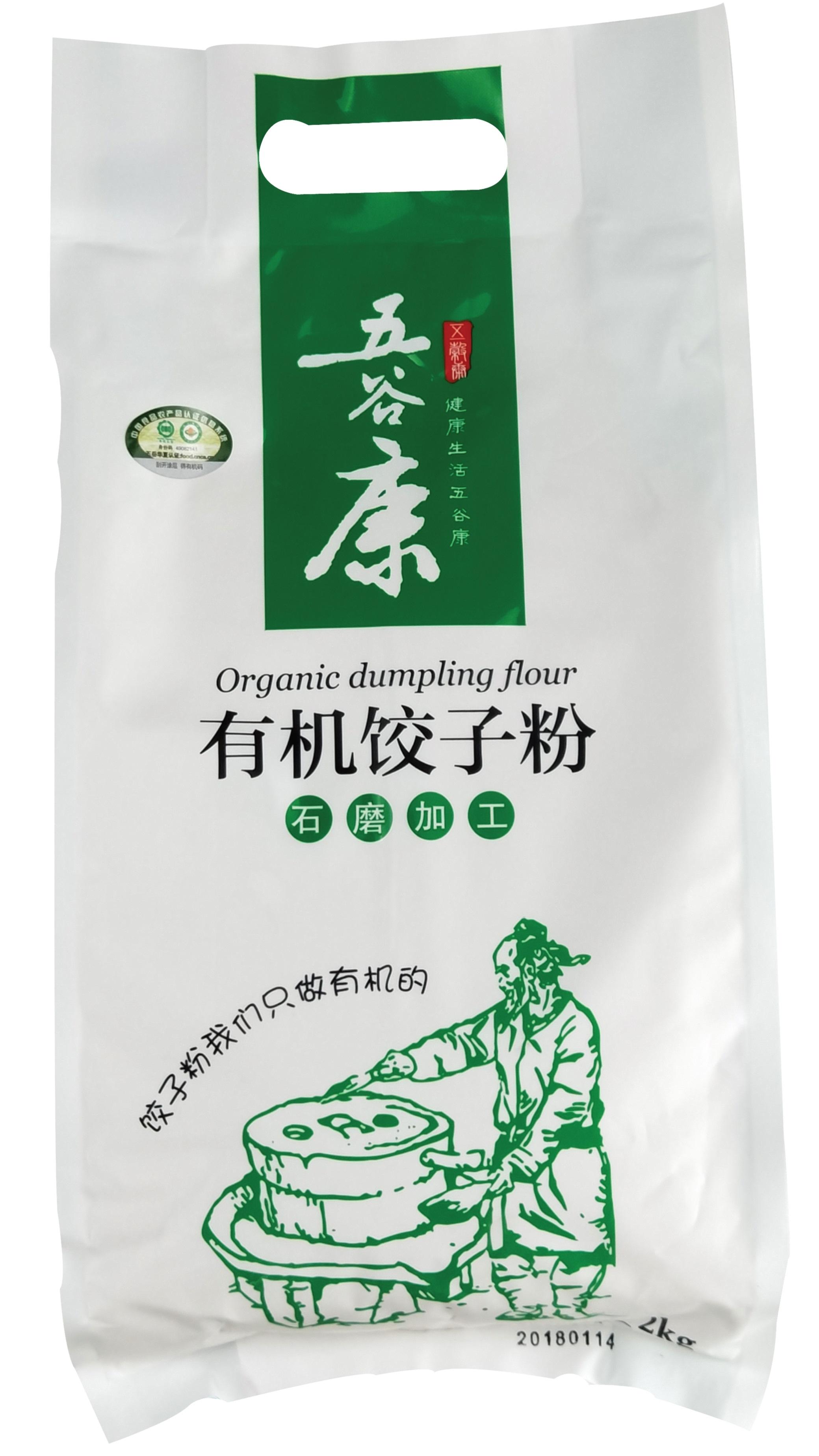 五谷康有機餃子粉2000g