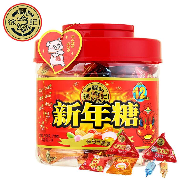 徐福記新年糖桶 550g