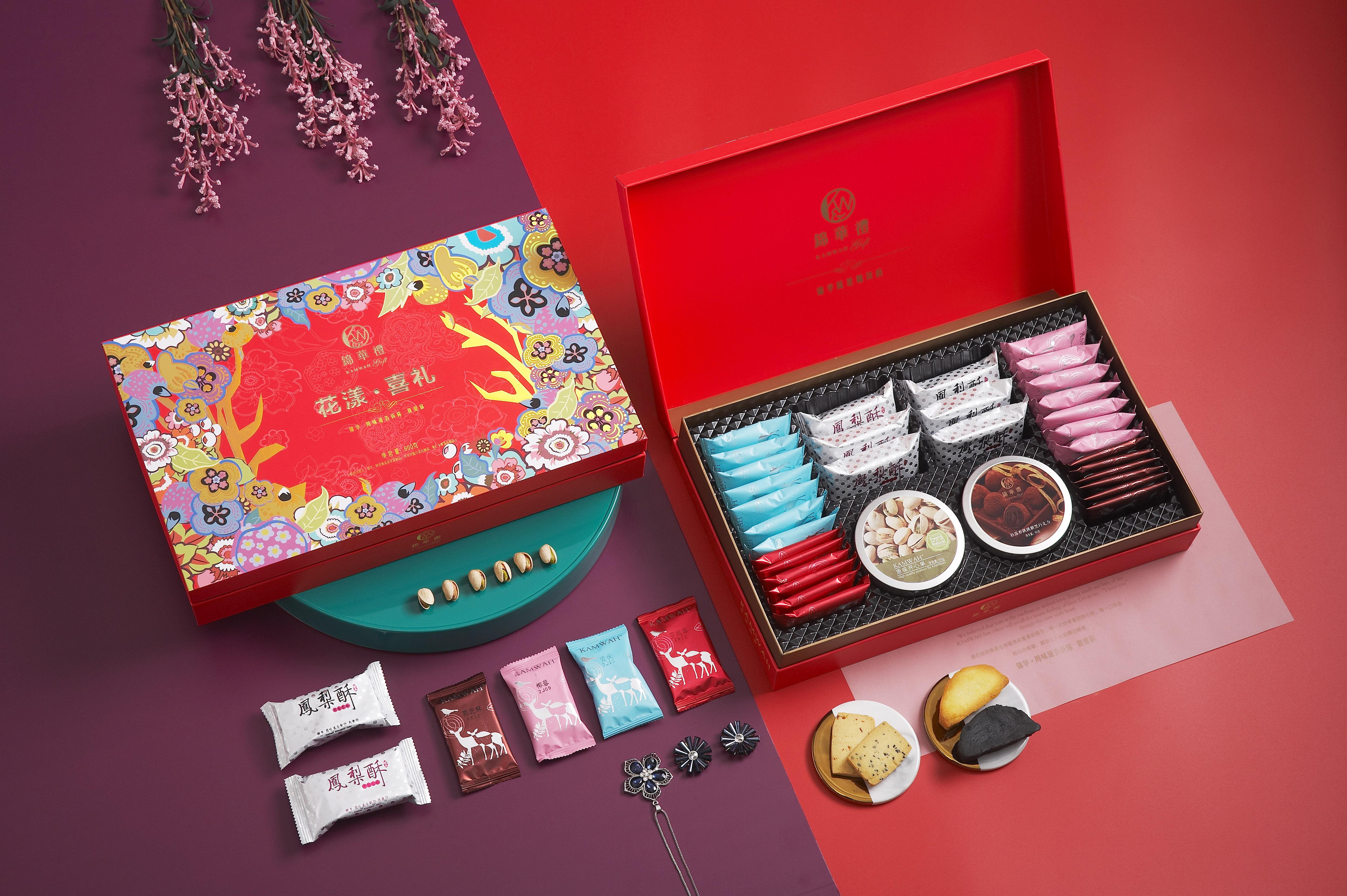 錦華花樣喜禮糕點禮盒