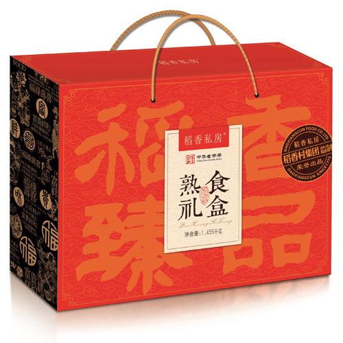 稻香村稻香臻品熟食禮盒1455g