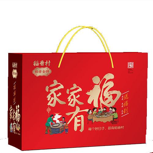 稻香村家家有福湯圓禮盒1800g