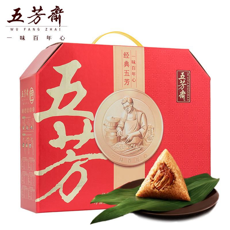 五芳齋經典粽子禮盒1680g