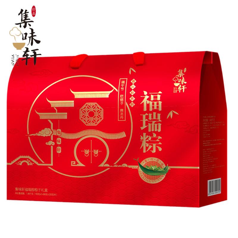 集味軒福瑞粽粽子禮盒1480g