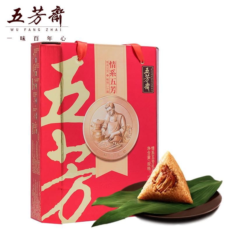 五芳齋情系五芳粽子禮盒1400g