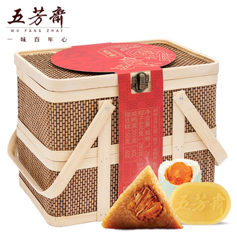 五芳齋韻味五芳粽子禮盒1290g