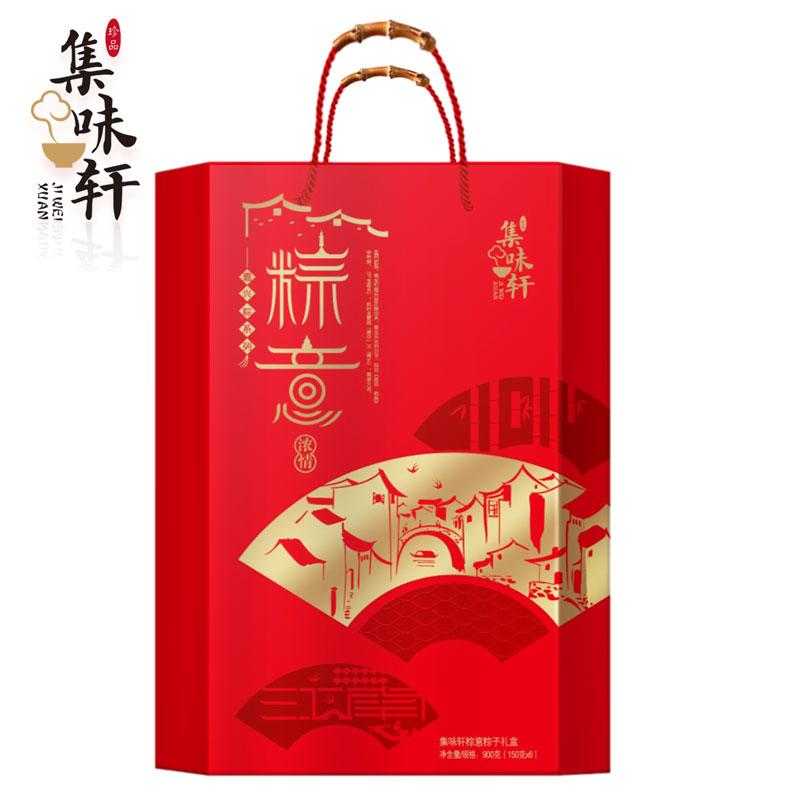 集味軒粽意粽子禮盒900g