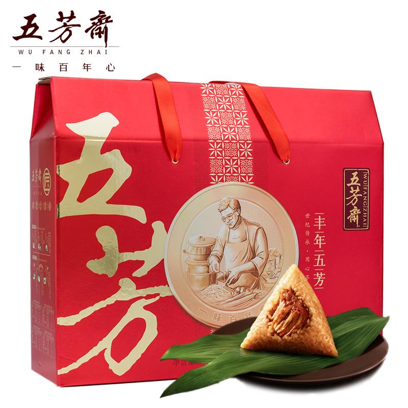五芳齋豐年五芳粽子禮盒2400g