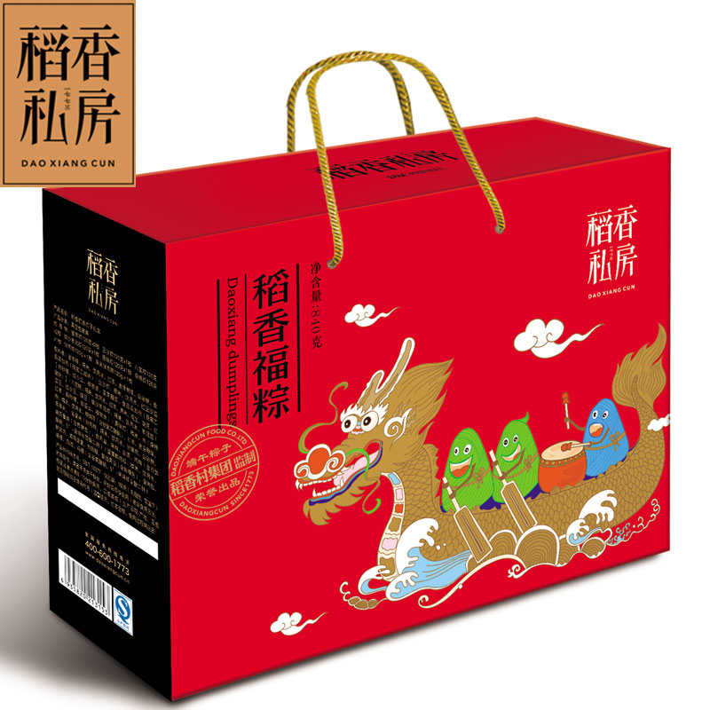 蘇州稻香村稻香福粽粽子禮盒840g