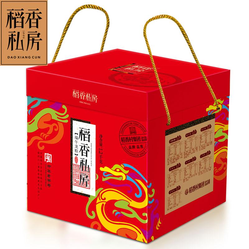 蘇州稻香村端午龍粽粽子禮盒1440g