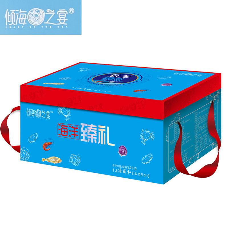 傾海之宴海洋臻禮海鮮禮盒2020g