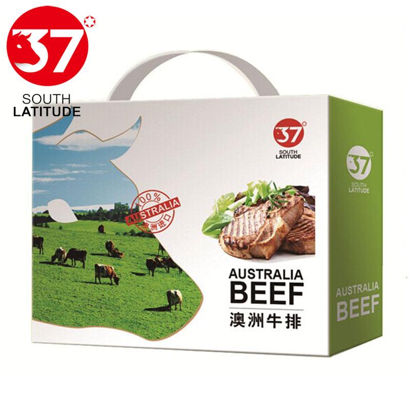 南纬37°C澳洲牛排澳心B礼盒1500g
