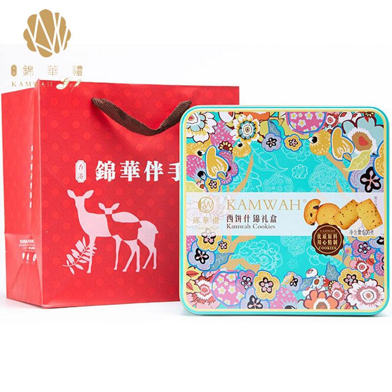錦華西餅-什錦禮盒(藍)