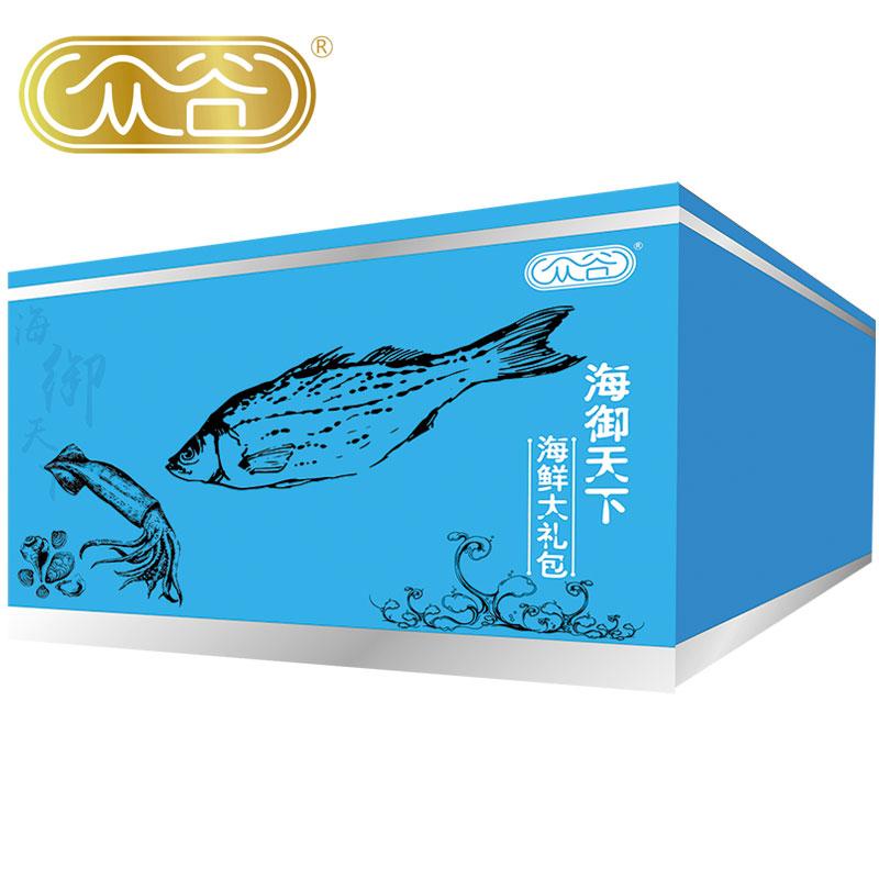 眾谷海鮮海享天下海鮮禮盒4000g