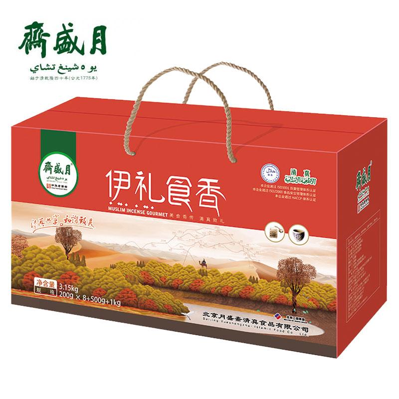 月盛齋伊禮食香熟食禮盒1800g