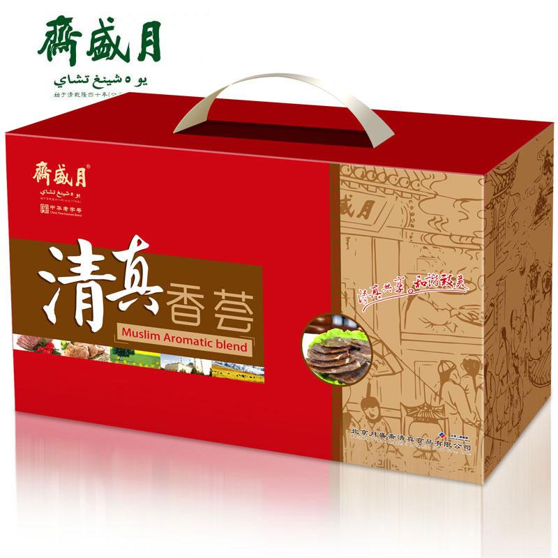 月盛齋清真香薈熟食禮盒1350g