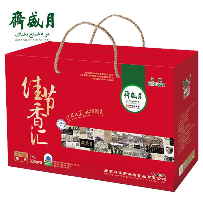 月盛齋佳節香匯熟食禮盒1000g