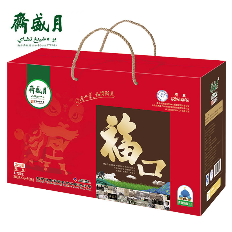 月盛齋福口熟食禮盒1750g