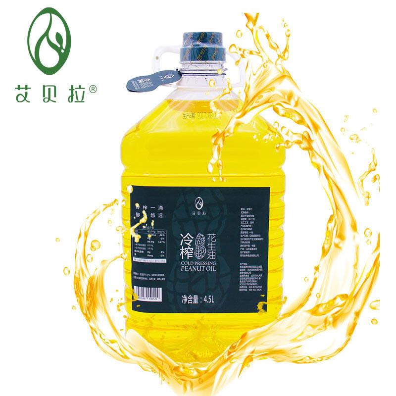艾貝拉冷榨花生油桶裝4.5L