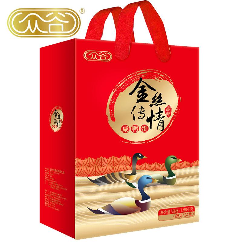 眾谷金絲傳情高郵咸鴨蛋禮盒65g*24枚