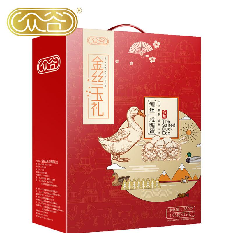 眾谷金絲玉禮高郵咸鴨蛋禮盒65g*12枚