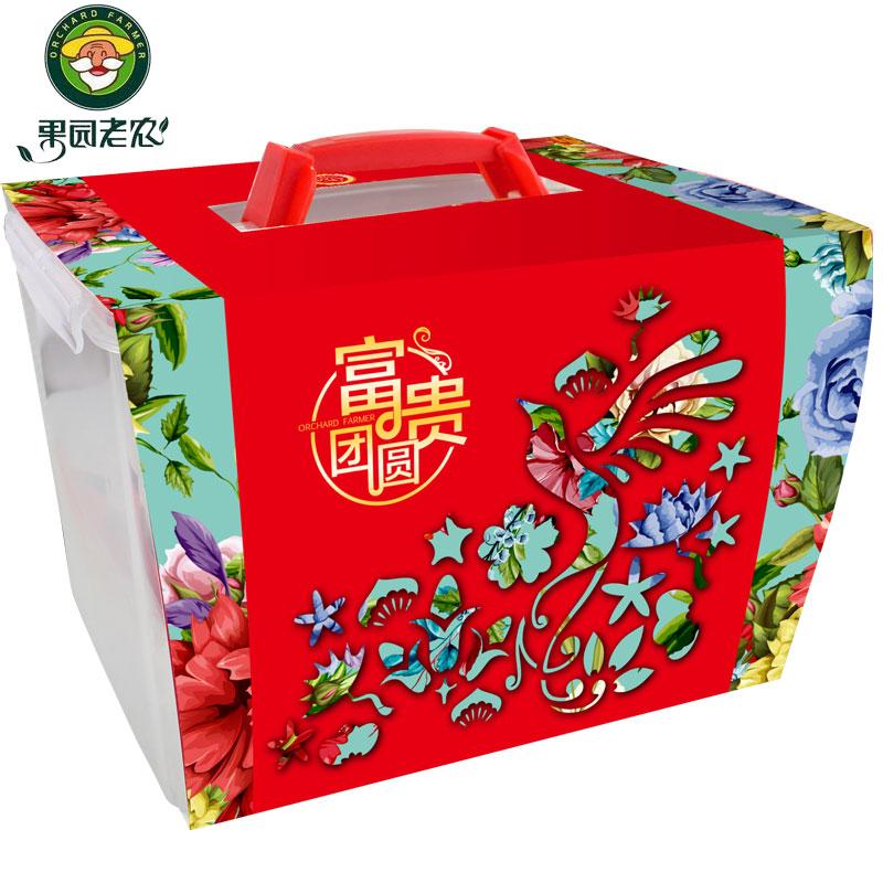 果園老農富貴團圓干果禮盒2514g