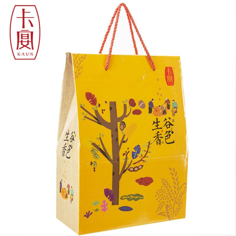 卡宴谷色生香杂粮礼盒