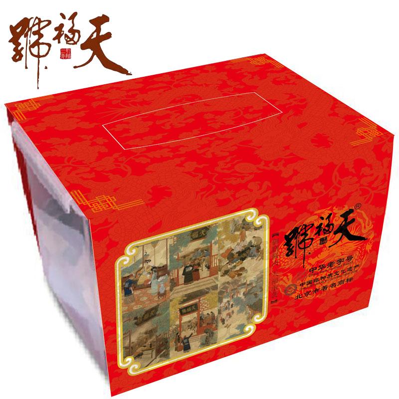 天福號天福禮贊熟食禮盒2150g
