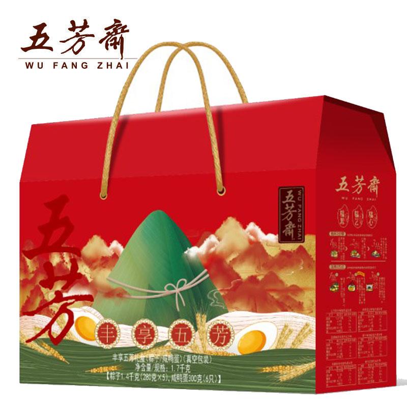 五芳齋豐享五芳粽子禮盒1700g