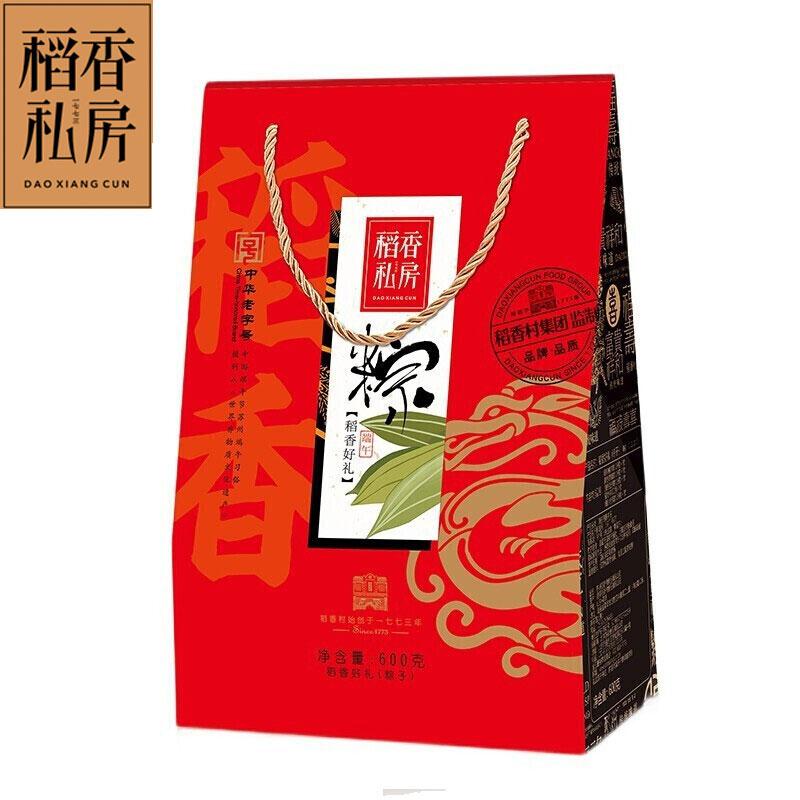 蘇州稻香村稻香好禮粽子禮盒600g