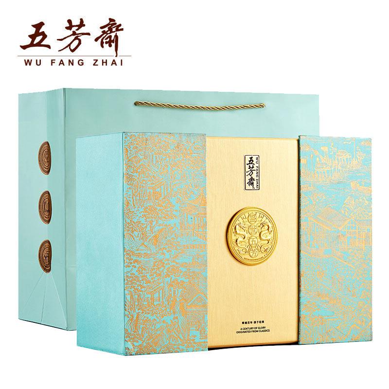 五芳齋盛世五芳粽子禮盒1800g