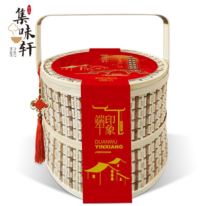 集味軒端午印象粽子禮盒1520g