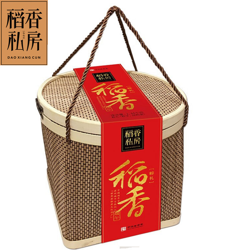 蘇州稻香村竹籃粽禮粽子禮盒1440g