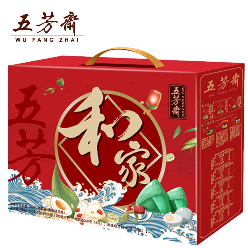 五芳齋和家五芳粽子禮盒950g