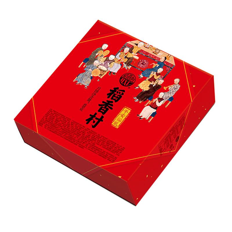 蘇州稻香村富貴金禮月餅禮盒400g