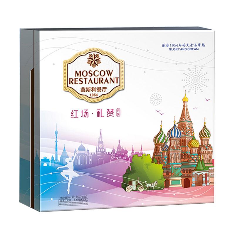 莫斯科餐廳紅場禮贊月餅禮盒840g