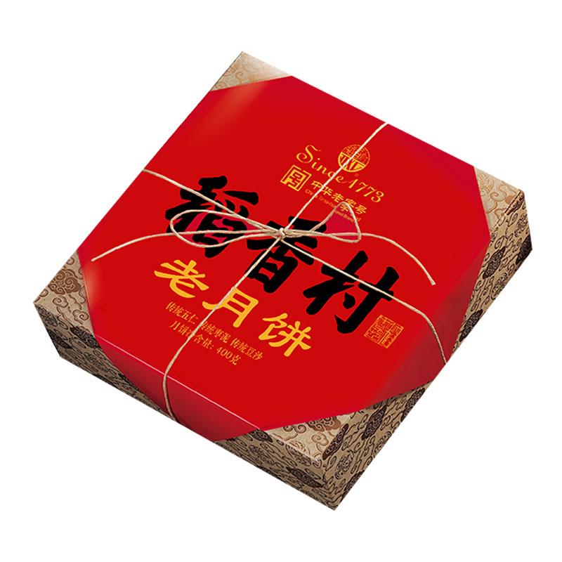 蘇州稻香村老月餅月餅禮盒400g