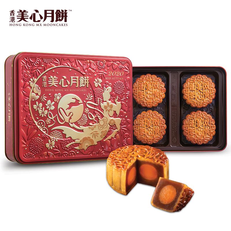 美心雙黃蓮蓉月餅禮盒740g