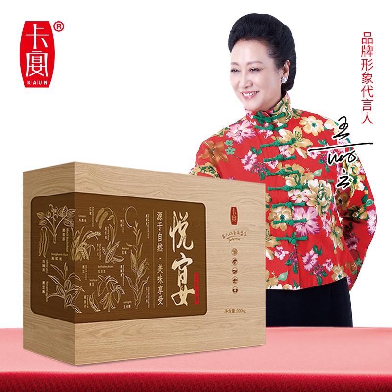 卡宴五谷悅宴雜糧禮盒1470g