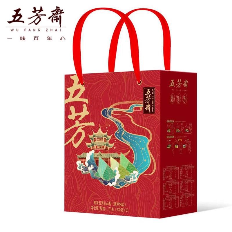 五芳齋聚享五芳粽子禮盒1000g