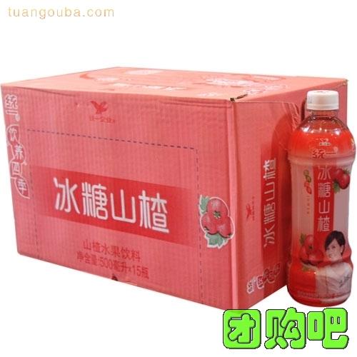 [统一饮料]统一冰糖山楂 整箱装 450ml*15