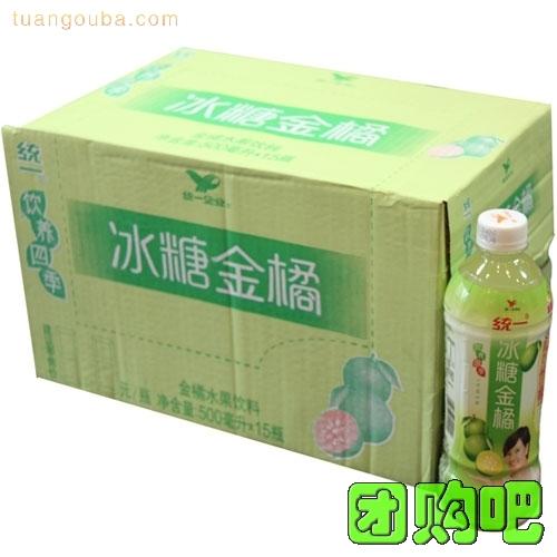 [統一飲料]統一冰糖金橘 整箱裝 450ml*15