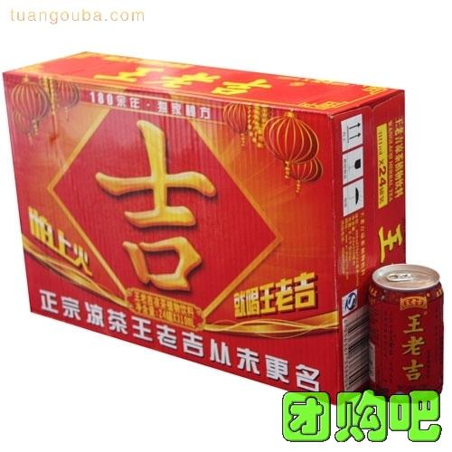 [王老吉]罐装 凉茶310ml*24 整箱装